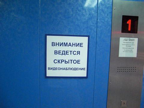 Вам какой этаж?
